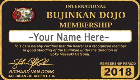 bujinkan-membership-front-web.png